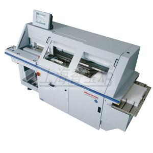 BQ-270VE地平线智能数码胶装机