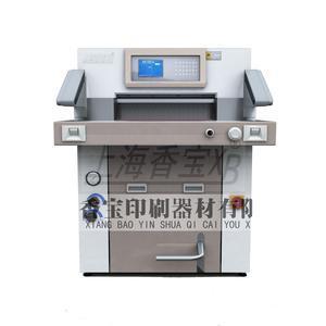 上海香宝XB-AT1108EP重型程控液压切纸机