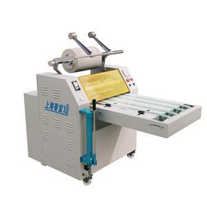 上海香宝XB-V20TS油压自动腹膜机(带点线 分切刀,收卷装置)