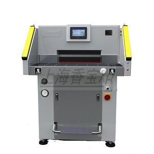 上海新万博官网manbetxXB-AT621-08EP超静音切纸机